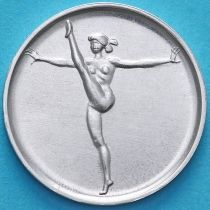 Сан Марино 1 лира 1980 год. Гимнастка.