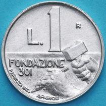 Сан Марино 1 лира 1991 год. Основание сообщества Мэйсоном Маринусом.
