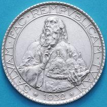 Сан Марино 20 лир 1932 год. Серебро.