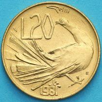 Сан Марино 20 лир 1981 год. Мир.
