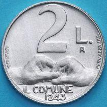Сан Марино 2 лиры 1991 год. Кодекс муниципалитета 1243 года