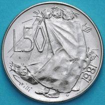 Сан Марино 50 лир 1981 год. Мир