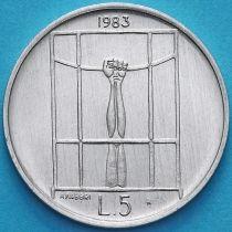 Сан Марино 5 лир 1983 год. Стремление к свободе.