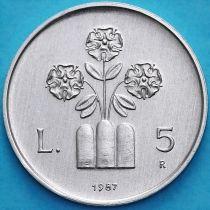 Сан Марино 5 лир 1987 год. 15 лет возобновлению чеканки лиры.