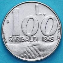 Сан Марино 100 лир 1991 год. Гарибальди