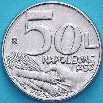 Сан Марино 50 лир 1991 год. Наполеон