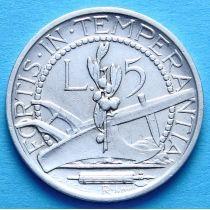 Сан Марино 5 лир 1933 г. Серебро