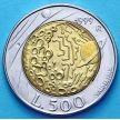 Монета Сан Марино 500 лир 1999 год. Исследование Луны.