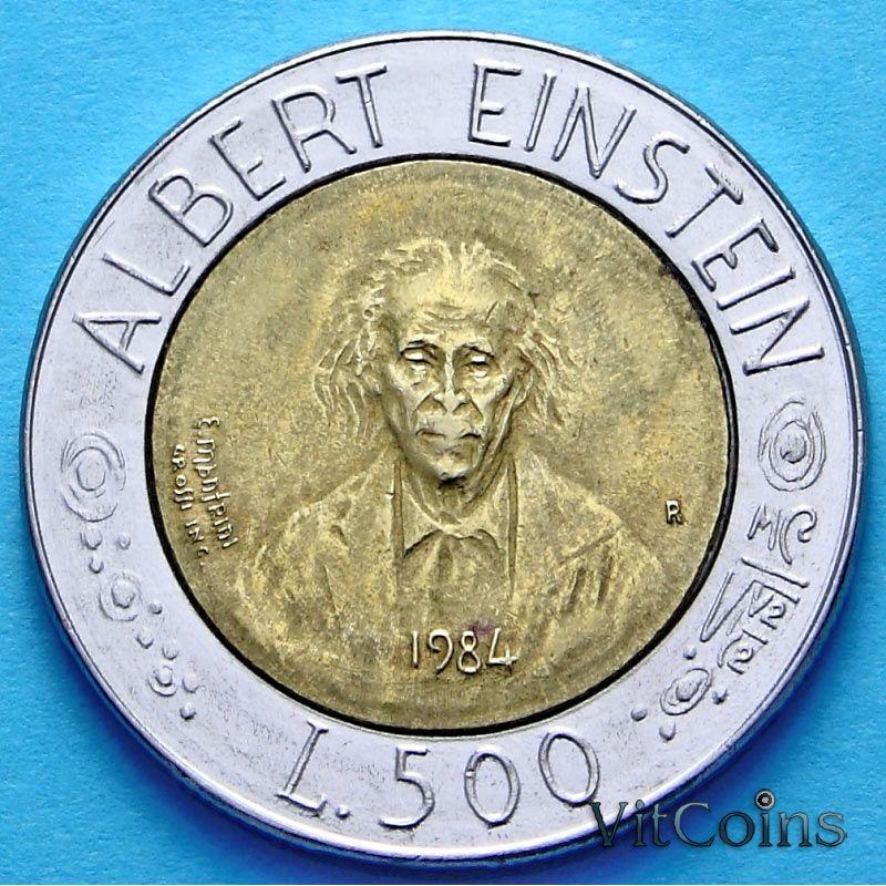 Монета Сан Марино 500 лир 1984 год. Эйнштейн.