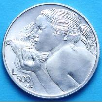 Сан Марино 500 лир 1973 год. Серебро.