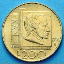 Сан Марино 200 лир 1996 год. Иммануил Кант.