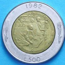 Сан Марино 500 лир 1982 год. ФАО