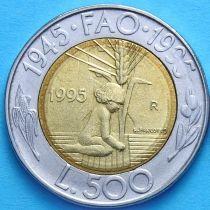 Сан Марино 500 лир 1995 год. ФАО.