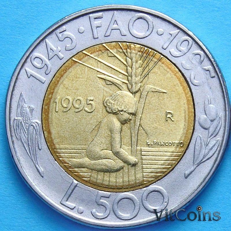 Монета Сан Марино 500 лир 1995 год. ФАО/ XF