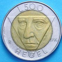 Сан Марино 500 лир 1996 год. Гегель.
