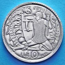 Сан Марино 10 лир 1973 год. Геркулес и гидра.