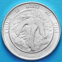 Сан Марино 500 лир 1971 год. Экология. Серебро.
