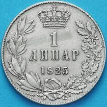 Югославия (Сербия) 1 динар 1925 год. Пуасси