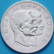 Сербия 5 динаров 1904 год. 100 лет династии Карагеоргиевичей. Серебро.