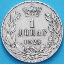 Югославия (Сербия) 1 динар 1925 год. Брюссель.