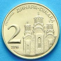 Сербия 2 динара 2016 год. Монастырь в Грачанице.