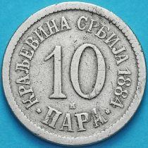 Сербия 10 пара 1884 год.