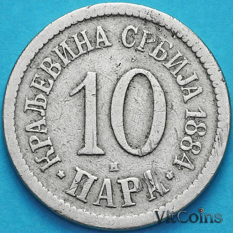Монета Сербия 10 пара 1884 год.
