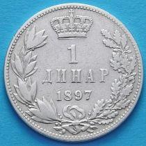 Сербия 1 динар 1897 год. Серебро.