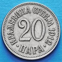 Сербия 20 пара 1912 год.