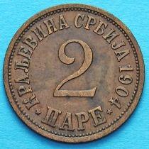 Сербия 2 пара 1904 год.