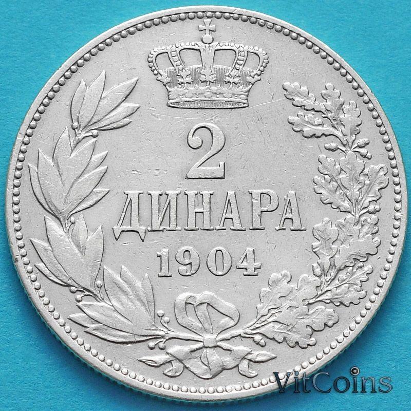 Монета Сербии 2 динара 1904 год. Серебро.