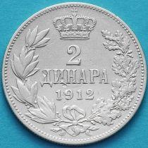 Сербия 2 динара 1912 год. Серебро.