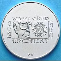 Словакия 200 крон 1996 год. Йозеф Цигер. Серебро.