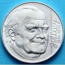 Словакия 200 крон 1994 год. Янко Алекси. Серебро.
