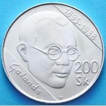 Словакия 200 крон 1995 год. Микулас Галанда. Серебро.