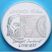 Словакия 200 крон 1996 год. Самуэль Юркович. Серебро.