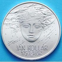 Словакия 200 крон 1993 год. Ян Коллар. Серебро.