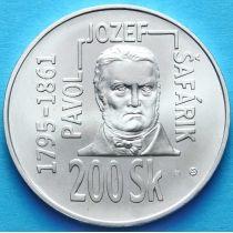 Словакия 200 крон 1995 год. Павел Йозеф Шафарик. Серебро.