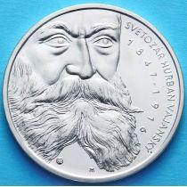Словакия 200 крон 1997 год. Святозар Ваянский. Серебро.