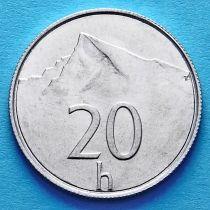 Словакия 20 геллеров 1996 год. Гора Кривань.