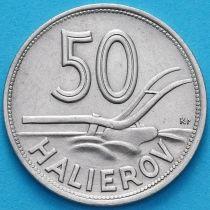 Словакия 50 геллеров 1941 год.