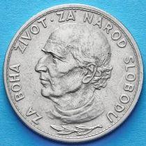 Словакия 5 крон 1939 год. Андрей Глинка.