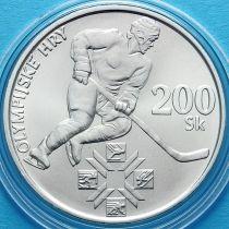 Словакия 200 крон 1994 год. Олимпиада. Хоккей. Серебро.