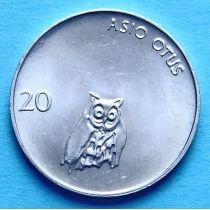 Лот 20 монет. Словения 20 стотинов 1992 год.