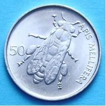 Лот 20 монет. Словения 50 стотинов 1993 год.