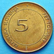 Словения 5 толаров 1995 год. ФАО.