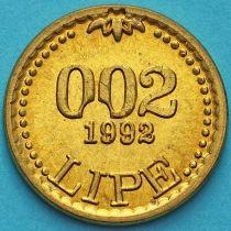 Словения 0.02 липы 1992 год.