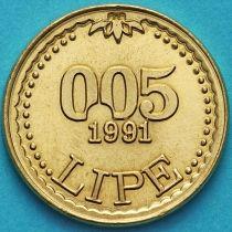 Словения 0.05 лип 1991 год.