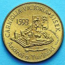 Словения 5 толаров 1993 год. 400 лет битве при Сисаке.