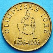 Словения 5 толаров 1996 год. 100 лет современным Олимпийским Играм.